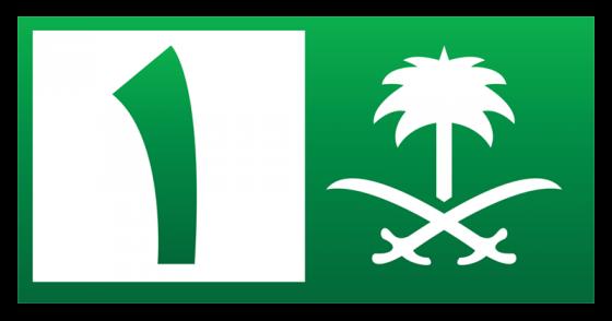 بث مباشر تلفزيون السعودية القناة الأولى مدونة الزيادي