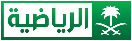 السعودية الرياضية