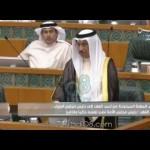 فيديو: تقرير قناة الوطن خلال لقاء أحمد الفهد الصباح يوثق سلسلة أحداث قضية الشريط ومستندات كويت غيت