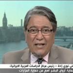 """فيديو: علي نوري زادة عبر قناة العربية """"جميع المزارات الشيعية بالعالم قيمتها أقل من حياة إنسان"""""""