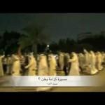 فيديو: مشاهد من مسيرة كرامة وطن الـ2 | طلعنا من باب السور ..