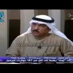 فيديو: مسلم البراك في توك شوك الوشيحي ليلة مسيرة كرامة وطن 3 عن المقاطعة وأزمة مرسوم الضرورة