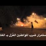 """فيديو+صور: مسيرات لليوم """"الخامس"""" في الكويت للمطالبة بإسقاط """"المرسوم"""" والمجلس الجديد.. تم قمعها بالقوة"""
