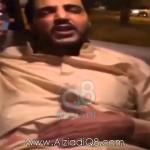 فيديو: إصابة بليغة للشاعر أحمد سيار برصاص مطاطي في مسيرة صباح الناصر تضامناً مع مسلم البراك