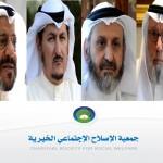 فيديو: رد مجموعة من الوزراء والنواب السابقين على الحملة المقامة ضد جمعية الإصلاح الإجتماعي