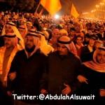 فيديو: تصوير شامل لأحداث (مسيرة كرامة وطن 6) في ضاحية صباح الناصر ..