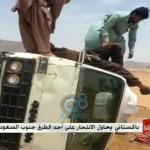 فيديو: باكستاني يحاول الإنتحار في السعودية بقيادة شاحنة بسرعة عالية عكس السير وشباب يطلقون النار عليه لإيقافه