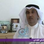 فيديو: تقرير عن الكويتيين المتهمين بتمويل داعش و النصرة مع محمد السبتي و محمد الحميدي و وسمي الوسمي