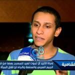 """فيديو: تقرير عن مسرحية """"إمرأة لا تريد أن تموت"""" 22-8-2014"""