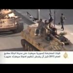 """فيديو: الدولة الإسلامية """"داعش"""" تتمكن من السيطرة على محافظة الرقة بأكملها بعد أن كان يسيطر عليها الثوار"""