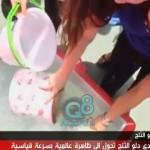 """فيديو: العربية: تحدي """"دلو الثلج"""" تحول إلى ظاهرة عالمية بسرعة قياسية"""