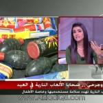 فيديو: تقرير قناة MBC عن إصابات تعرض لها أطفال سعوديون بسبب إنتشار الألعاب النارية خلال عيد الفطر