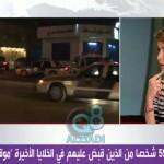 فيديو: العربية: 1900 شخص خضعوا لجلسات المناصحة في السعودية بعد أن كانوا من أصحاب الفكر التكفيري