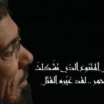 """فيديو: (طين ..) الحلقة الـ4 من """"برنامج آدم"""" مع د.سلمان العودة"""
