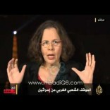 """فيديو: (الموقف الشعبي الغربي من إسرائيل) عبر برنامج """"قي العمق"""" مع علي الظفيري على قناة الجزيرة 1-9-2014"""