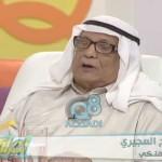 """فيديو: لقاء مع العالم الفلكي العم """"صالح العجيري"""" عبر تلفزيون الكويت 7-9-2014"""