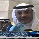 فيديو: وزير الخارجية صباح الخالد من المسجد الأقصى: مشاعرنا معكم ونتابع صمودكم للحفاظ على مقدساتنا