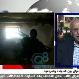 """فيديو: برنامج (بانوراما العربي) حلقة بعنوان """"العراق بين السيادة و المرجعية"""" 22-10-2014"""