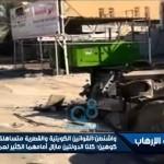 فيديو: واشنطن تطالب الكويت وقطر بـ «مزيد من العمل» ضد الإرهاب