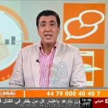 """فيديو: برنامج """"نقطة حوار"""" عبر قناة BBC عن قضية سحب الجناسي في الكويت والبحرين 1-10-2014"""