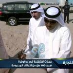 فيديو: ضبط 100 طن من الأعلاف المدعومة أثناء الحملات التفتيشية في بر الوفرة