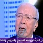 فيديو: الحملات الانتخابية لمرشحي الرئاسة في تونس تنطلق وسط تنافس محموم