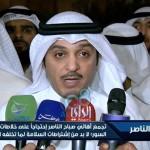 """فيديو: تجمع أهالي ضاحية """"صباح الناصر"""" إحتجاجاً على خلاطات جامعة الشدادية"""