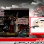 """فيديو: جاسم أشكناني رداً على طلال الفهد عبر تلفزيون الراي """"اذا تقول ماعندك ميزانية ياخوي أقعد ابيتك"""""""