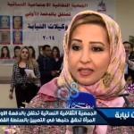 فيديو: الجمعية الثقافية النسائية تحتفل بالدفعة الأولى من (وكيلات النيابة)