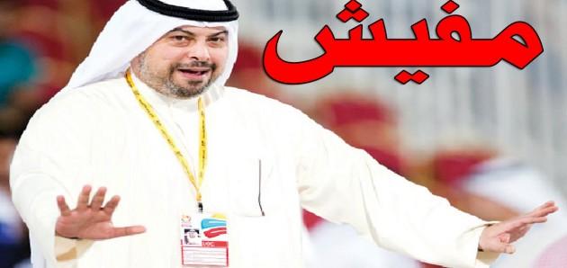 """فيديو كوميدي: النسخة الكويتية من """"مفيش .. أنا مش قادر أديك"""""""