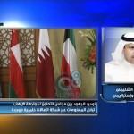 فيديو: تقرير قناة الوطن عن (الشرطة الخليجية الموحدة) بمشاركة د.فهد الشليمي