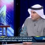 فيديو: تقرير تلفزيون الوطن عن سعي المجلس البلدي في إدخال الغاز إلى المناطق الحديثة بمشاركة العضو عبدالله الكندري