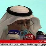 فيديو: افتتاح معرض الكويت الدولي الـ39 للكتاب في الـ19 من الشهر الجاري
