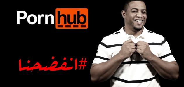 فيديو: السعودي فهد سال: لهذه الأسباب نحن الخليجيين نتصدر قائمة الدول الأكثر مشاهدة لـ(الأفلام الإباحية)