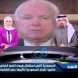 فيديو: وزير النفط السعودي علي النعيمي ينفي استغلال السعودية هبوط أسعار النفط لإغراض سياسية