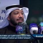فيديو: فيصل الدويسان: الحكومة غير مستعدة لمناقشة ملف حقوق الإنسان في الأمم المتحدة