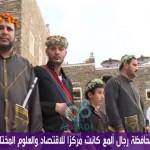 فيديو: ماذا تعرف عن محافظة «رجال ألمع» التراثية في المملكة العربية السعودية ؟