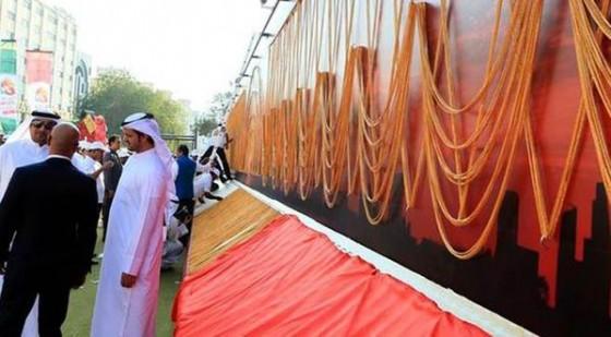دبي تصنع أطول سلسلة ذهبية في العالم
