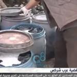 """فيديو: برنامج (صناعة الموت) حلقة بعنوان """"قضية عرب شركس"""" عبر قناة العربية"""