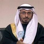 """فيديو: برنامج (واعتصموا) مع الشيخ د.محمد الطبطبائي – حلقة بعنوان """"السبع الموبقات (1)"""""""