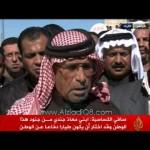 فيديو: والد معاذ الكساسبة للجزيرة: دم أبني أكبر من الريشاوي والكربولي وحكومتنا وعدتني بأنه لن يذهب هدراً