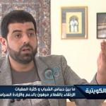 فيديو: السينما الكويتية..مابين حماس الشباب و كثرة العقبات