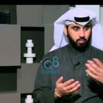 """فيديو: طريق النجاح والتغيير مع """"خالد الديهان العميري"""" باحث في لغة الإتصال"""