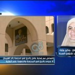 فيديو: تقرير تلفزيون الوطن عن إصابة عامل في مدرسة بـ(أم الهيمان) بالدرن بمشاركة د.ماجدة القطان