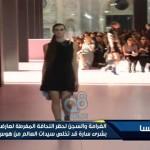 فيديو: الغرامة و السجن لحظر النحافة المفرطة لعارضات الأزياء في فرنسا