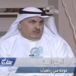 """فيديو: تفاصيل مسابقة وزارة التربية (أولمبياد الرياضيات الخليجي) مع الأستاذ """"حسن المهنا"""" عبر تلفزيون الكويت"""