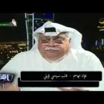 """فيديو: برنامج (ياهلا) يستضيف الكاتب """"فؤاد الهاشم"""" و عضو مجلس الشورى """"محمد رضا نصر الله"""" عبر قناة روتانا خليجية 6-4-2015"""