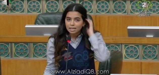فيديو: جلسة (برلمان الطالب الثاني) في مجلس الأمة 20-4-2015 | كاملة