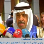فيديو: جامعة الكويت تمنح عبدالعزيز البابطين الدكتوراة الفخرية لإنجازاته في الشعر و الثقافة