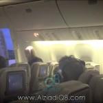 فيديو: «فأر» يعطل رحلة طيران الإماراتية القادمة من بريطانيا !